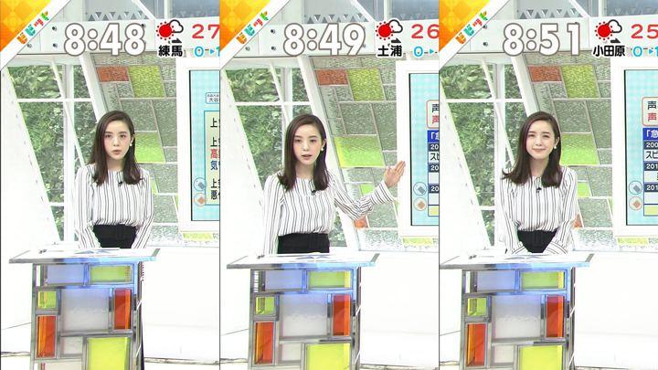 2019年06月14日古谷有美の画像01枚目