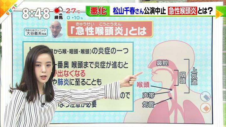 2019年06月14日古谷有美の画像02枚目