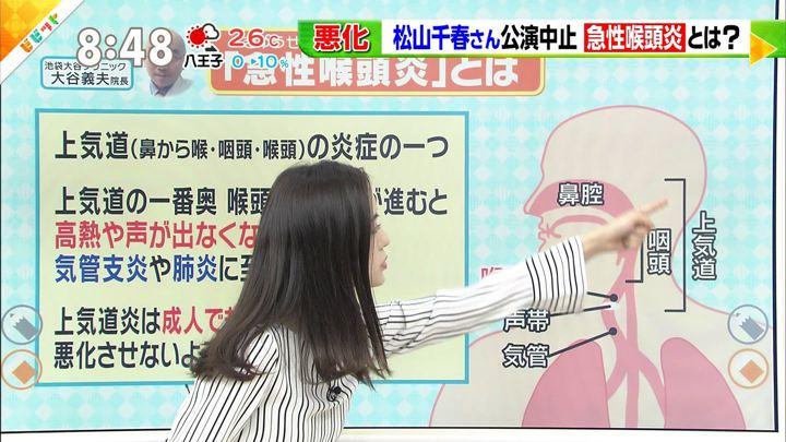 2019年06月14日古谷有美の画像03枚目