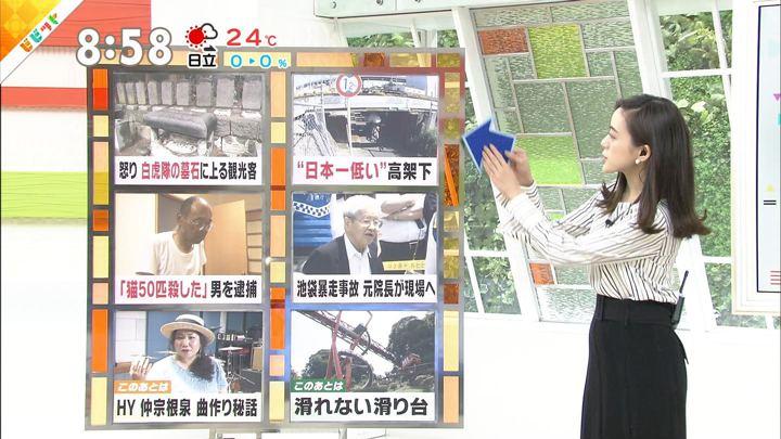 2019年06月14日古谷有美の画像06枚目