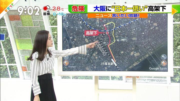 2019年06月14日古谷有美の画像07枚目