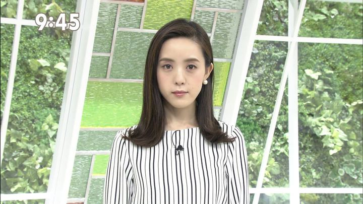 2019年06月14日古谷有美の画像09枚目