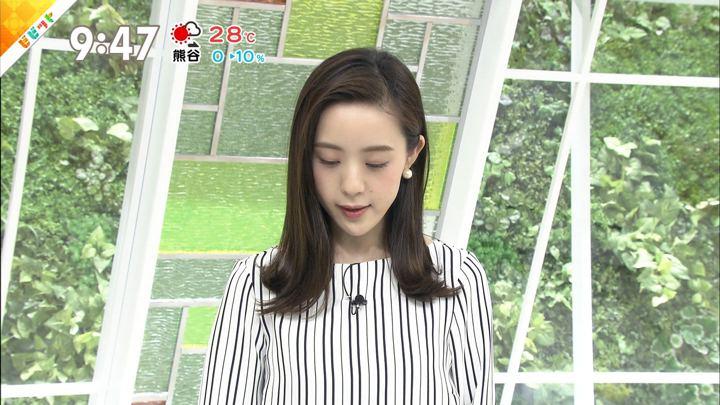 2019年06月14日古谷有美の画像11枚目