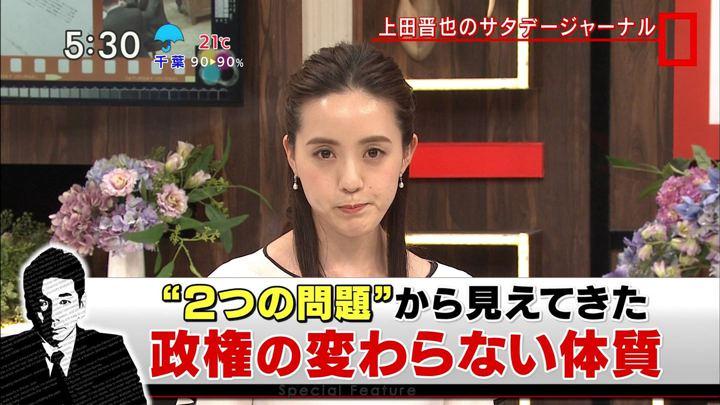 2019年06月15日古谷有美の画像03枚目