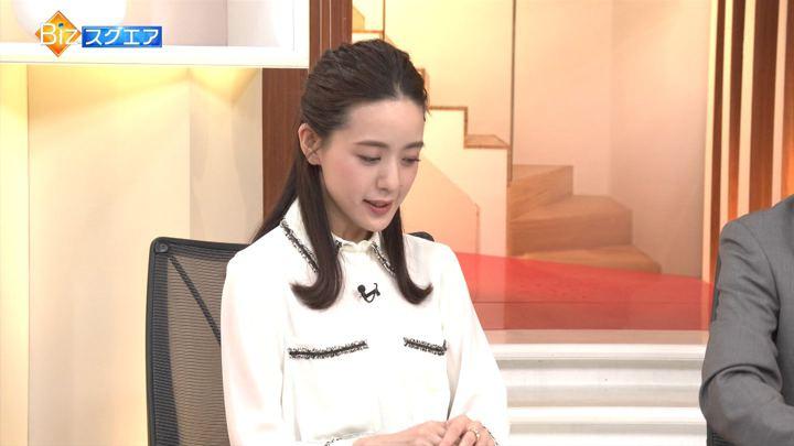 2019年06月16日古谷有美の画像03枚目