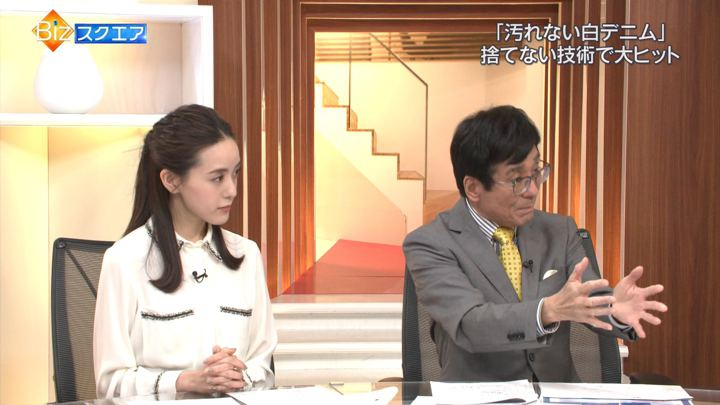2019年06月16日古谷有美の画像10枚目