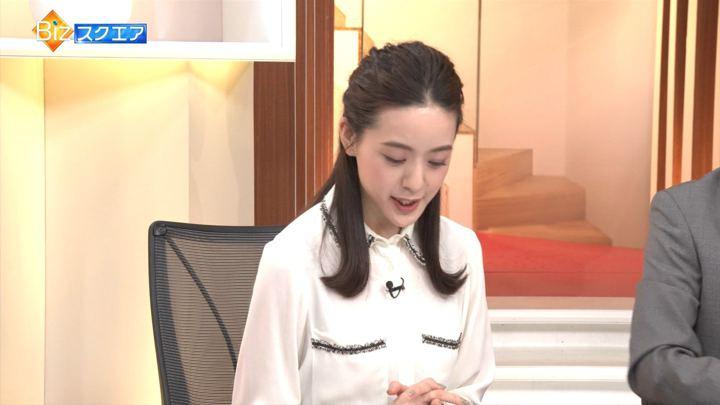 2019年06月16日古谷有美の画像12枚目