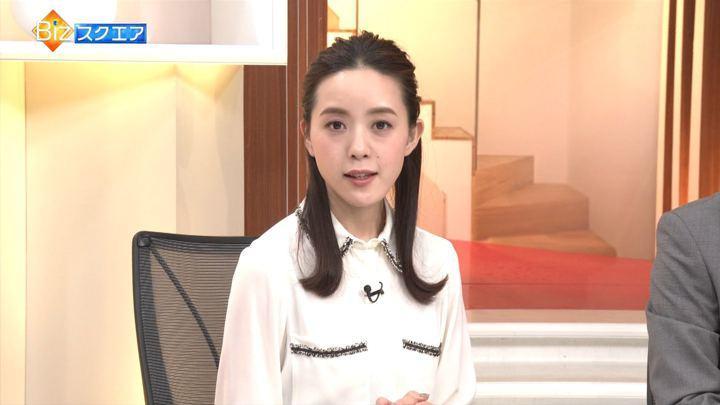 2019年06月16日古谷有美の画像13枚目