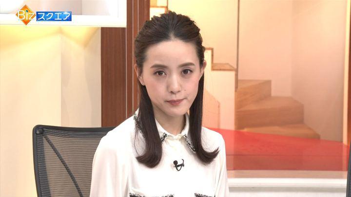 2019年06月16日古谷有美の画像14枚目