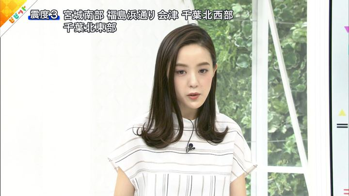 2019年06月17日古谷有美の画像01枚目