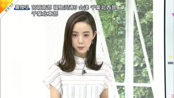 2019年06月17日古谷有美の画像02枚目