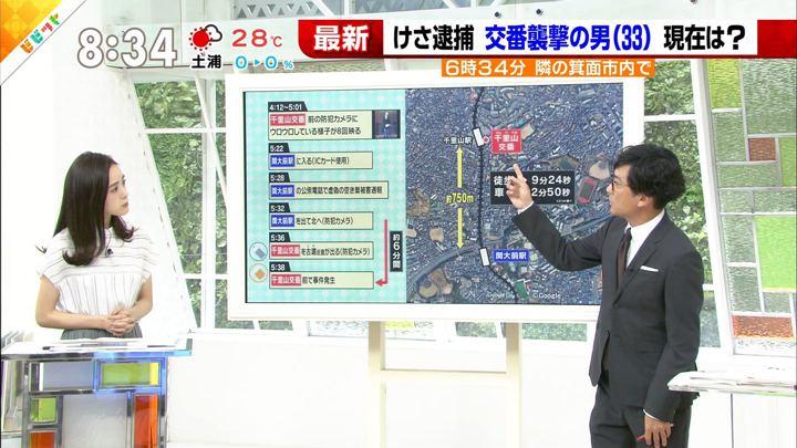 2019年06月17日古谷有美の画像03枚目