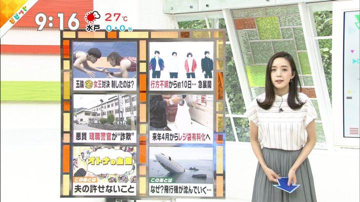 2019年06月17日古谷有美の画像04枚目