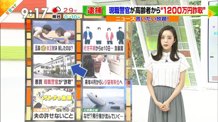 2019年06月17日古谷有美の画像06枚目