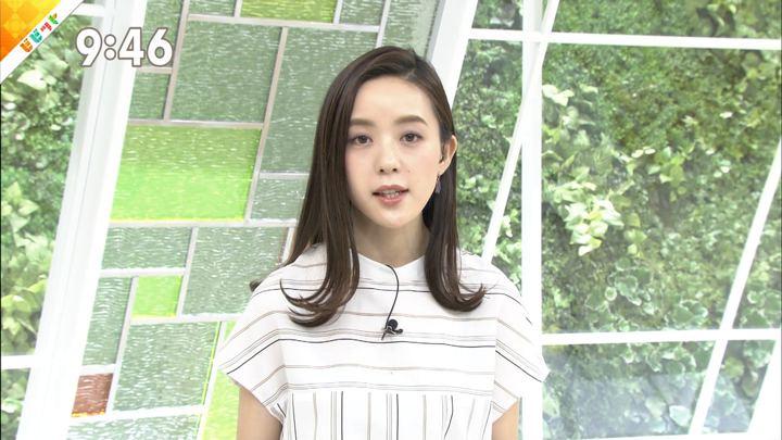 2019年06月17日古谷有美の画像09枚目