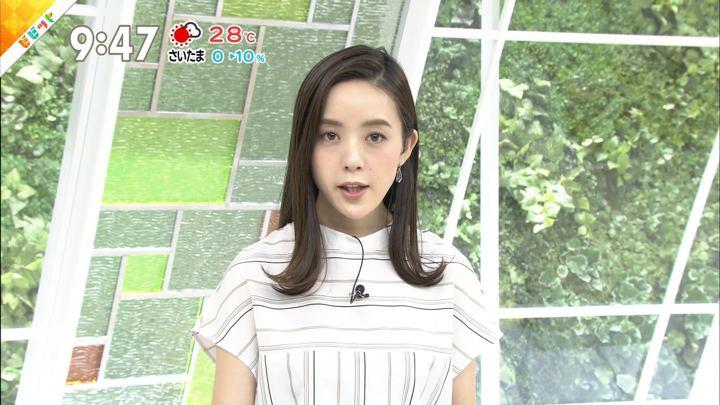 2019年06月17日古谷有美の画像10枚目