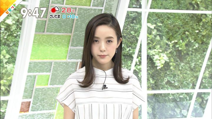 2019年06月17日古谷有美の画像11枚目