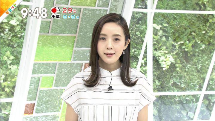 2019年06月17日古谷有美の画像12枚目