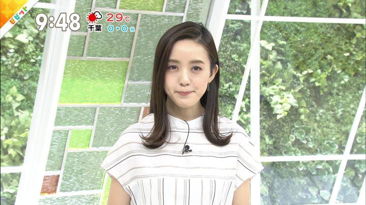 2019年06月17日古谷有美の画像13枚目