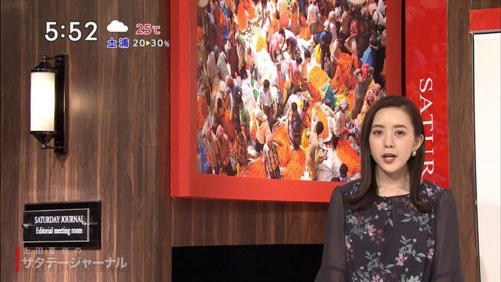 2019年06月22日古谷有美の画像04枚目