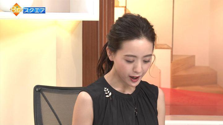 2019年06月23日古谷有美の画像11枚目
