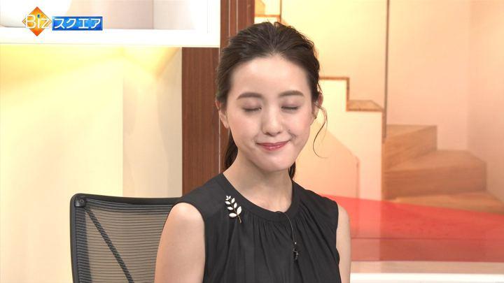 2019年06月23日古谷有美の画像14枚目