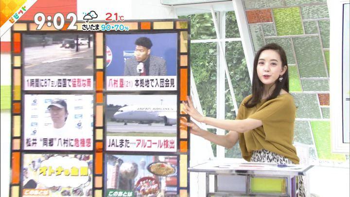 2019年06月24日古谷有美の画像04枚目