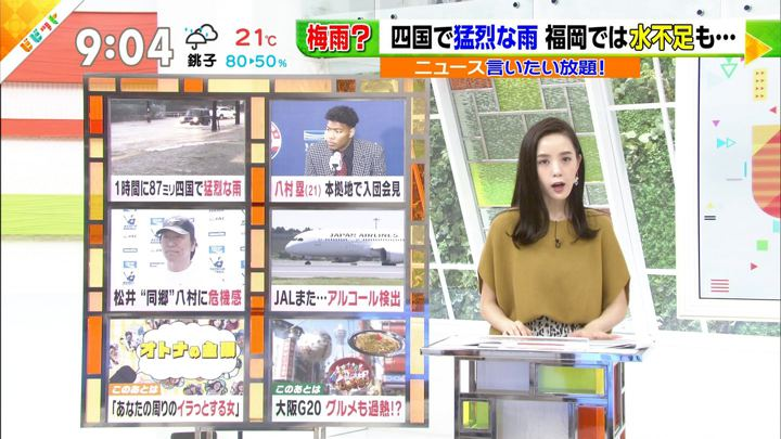 2019年06月24日古谷有美の画像05枚目