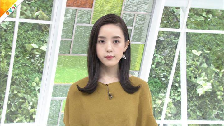 2019年06月24日古谷有美の画像08枚目