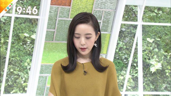2019年06月24日古谷有美の画像09枚目