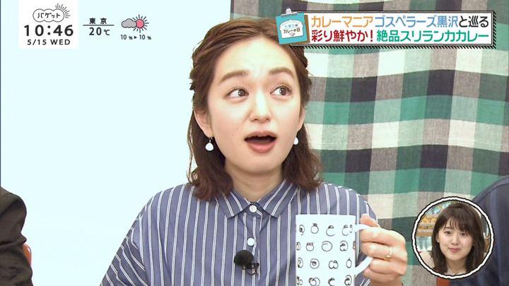 2019年05月15日後藤晴菜の画像06枚目