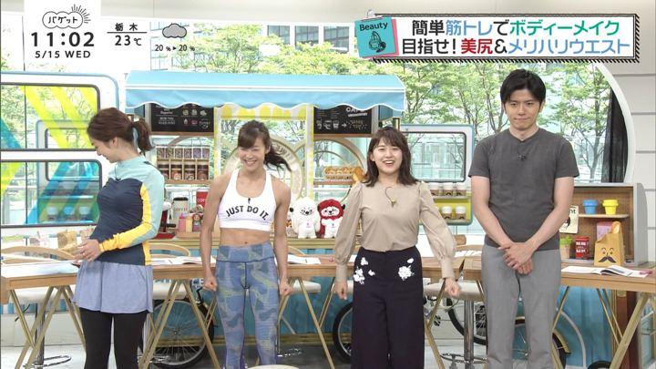2019年05月15日後藤晴菜の画像13枚目