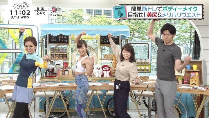 2019年05月15日後藤晴菜の画像15枚目