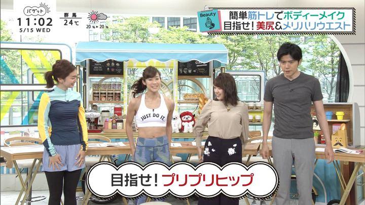 2019年05月15日後藤晴菜の画像16枚目