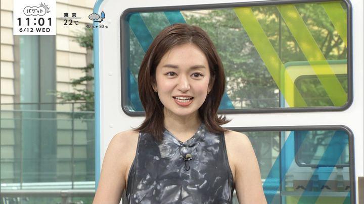 2019年06月12日後藤晴菜の画像01枚目