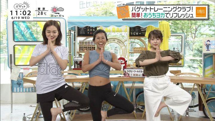 2019年06月19日後藤晴菜の画像05枚目