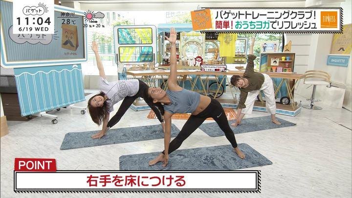 2019年06月19日後藤晴菜の画像11枚目