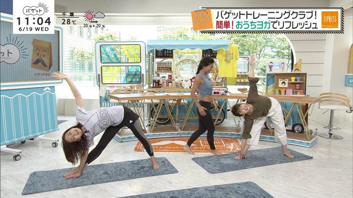 2019年06月19日後藤晴菜の画像12枚目
