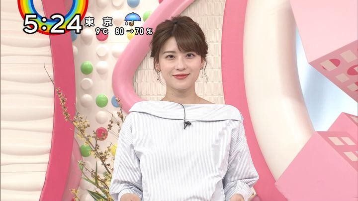 2019年03月04日郡司恭子の画像26枚目