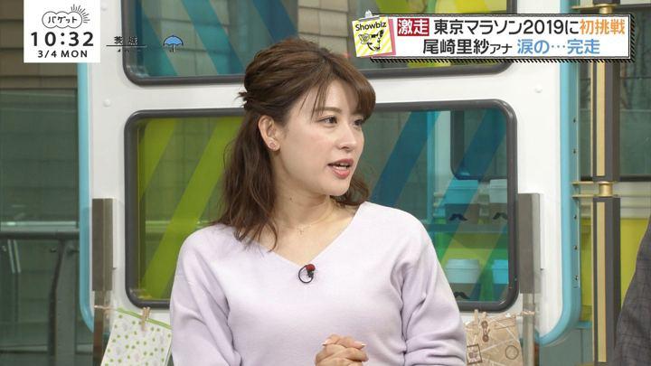 2019年03月04日郡司恭子の画像32枚目