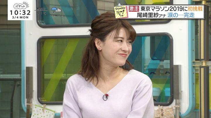 2019年03月04日郡司恭子の画像36枚目