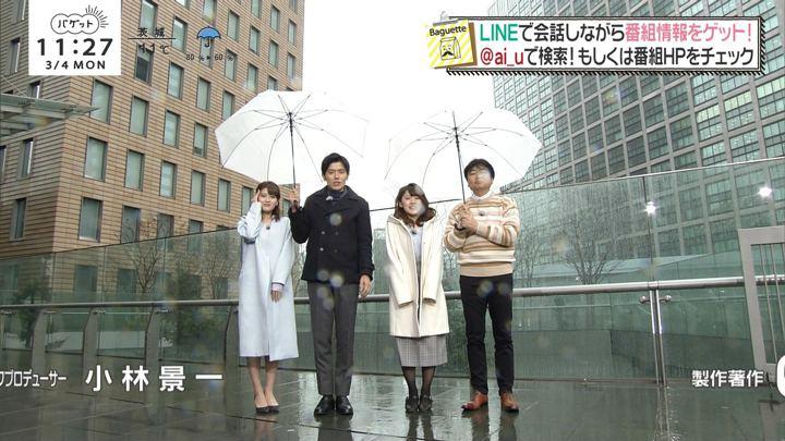 2019年03月04日郡司恭子の画像39枚目