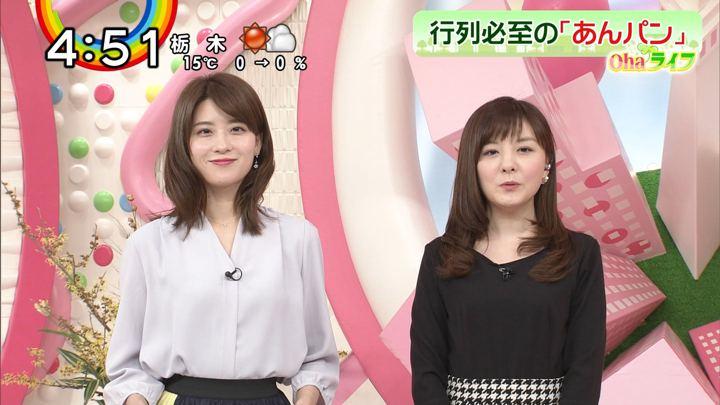 2019年03月05日郡司恭子の画像13枚目