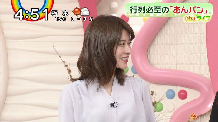 2019年03月05日郡司恭子の画像14枚目