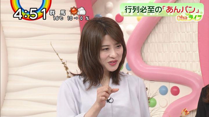 2019年03月05日郡司恭子の画像15枚目