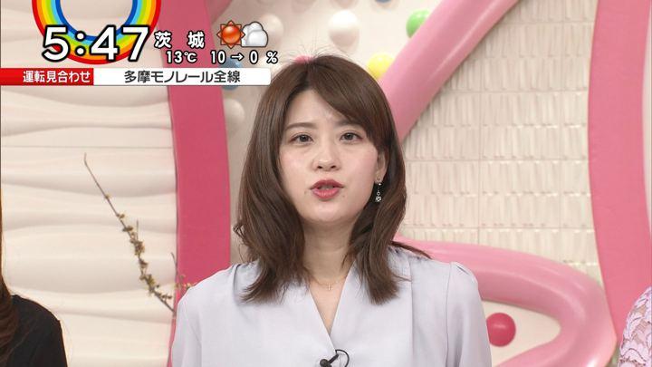 2019年03月05日郡司恭子の画像20枚目
