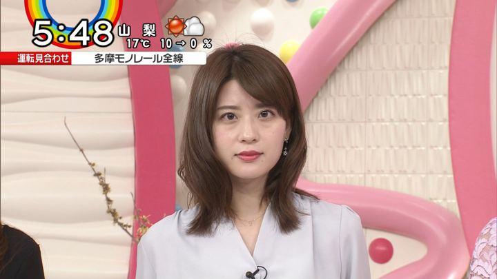 2019年03月05日郡司恭子の画像21枚目