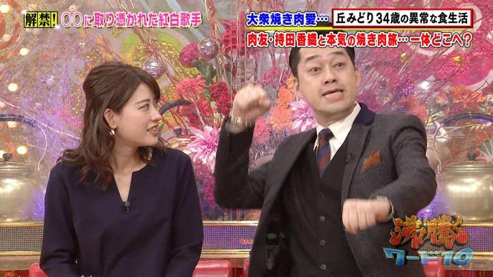 2019年03月08日郡司恭子の画像01枚目