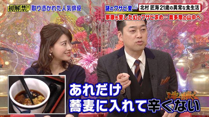 2019年03月08日郡司恭子の画像06枚目