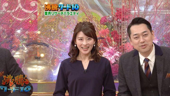 2019年03月08日郡司恭子の画像08枚目